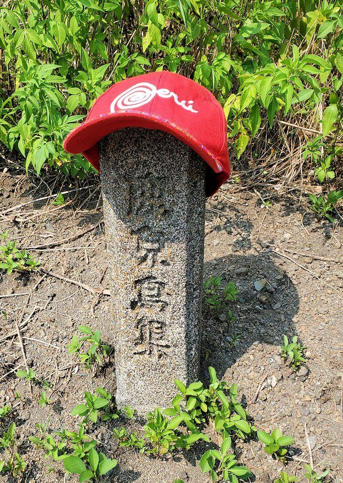 鹿児島の標石