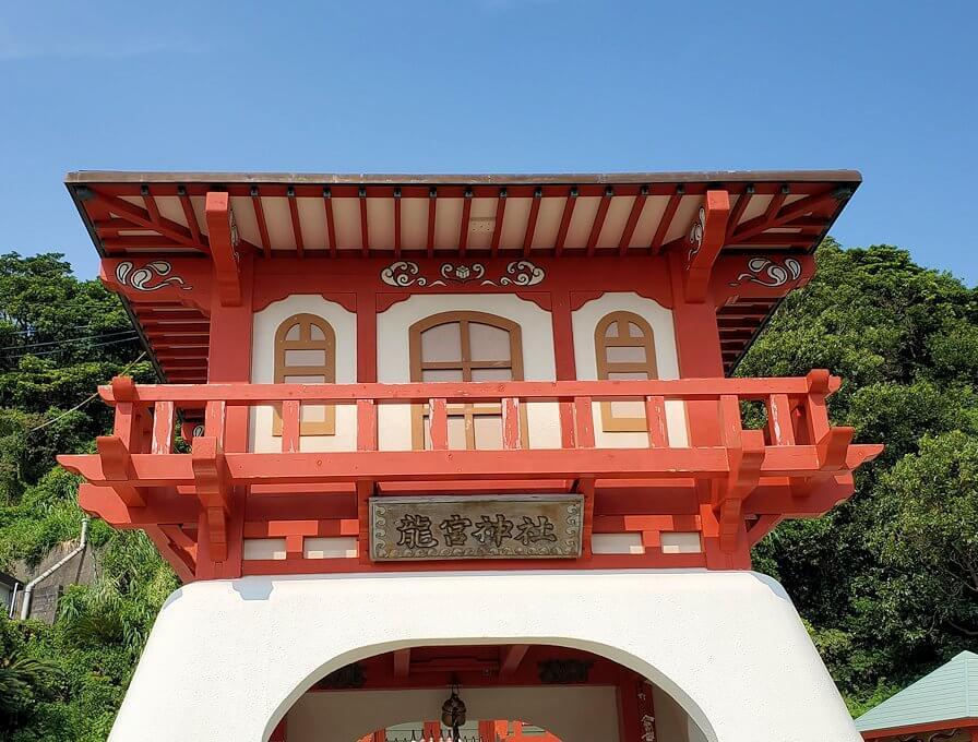 長崎鼻にある龍宮神社の社殿