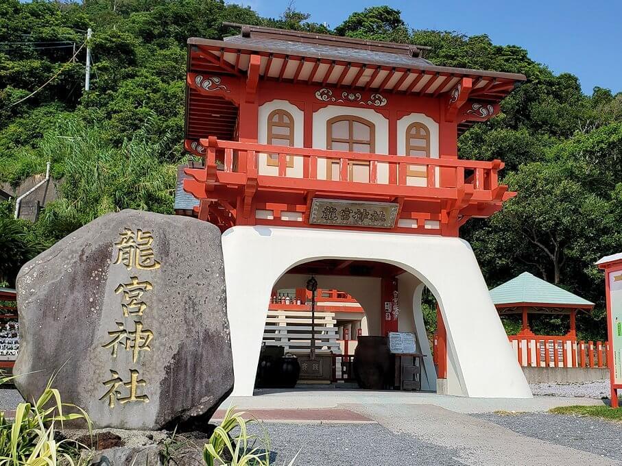 長崎鼻にある龍宮神社の社殿2