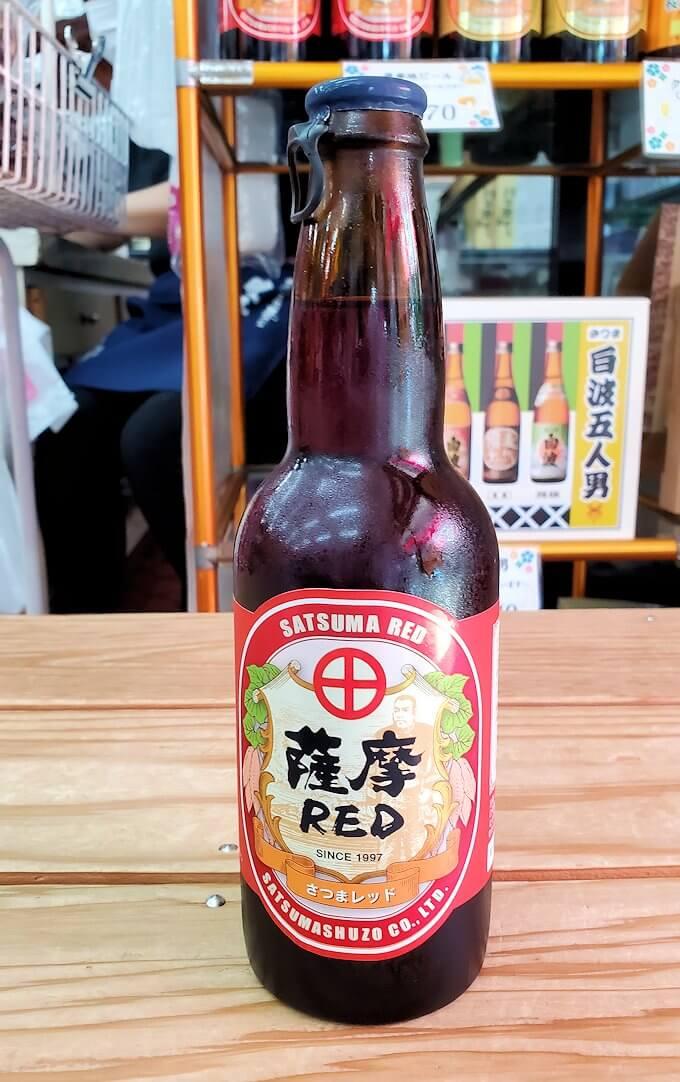 長崎鼻の「ながよし酒店」でビールを購入