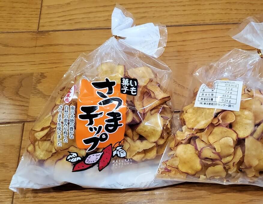 長崎鼻の「ながよし酒店」でさつまチップを購入
