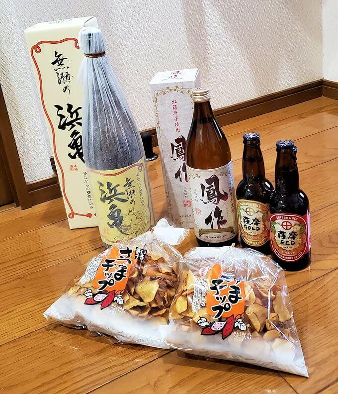 長崎鼻の「ながよし酒店」で購入した商品