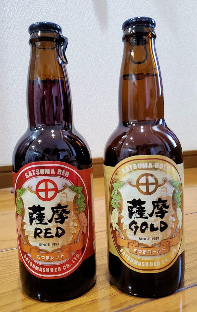 長崎鼻の「ながよし酒店」でビールを購入1