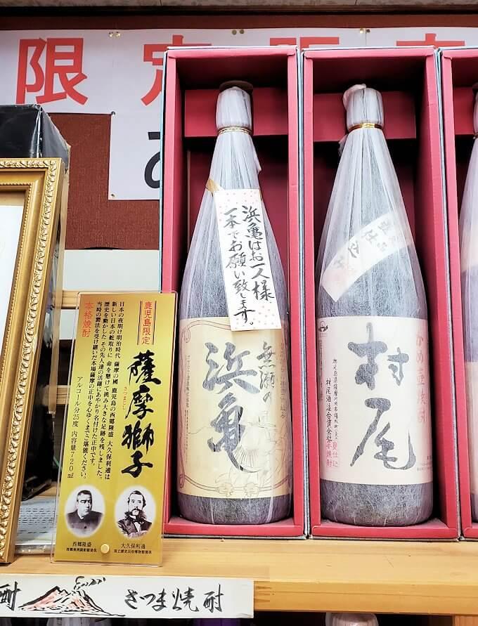長崎鼻の「ながよし酒店」店内に置かれていた芋焼酎「浜亀」1
