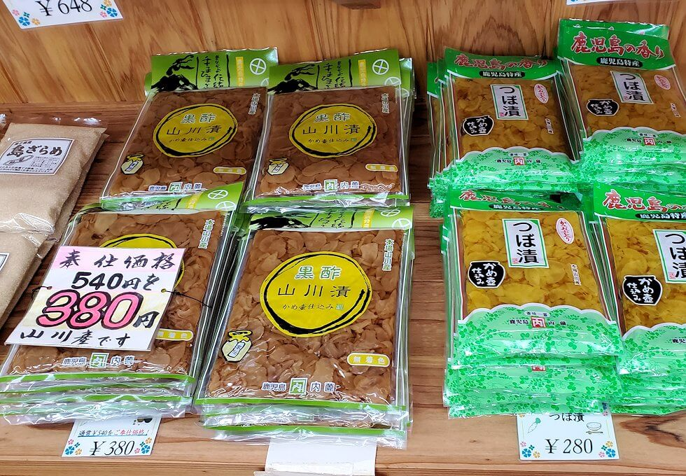 長崎鼻の「ながよし酒店」に置かれている商品