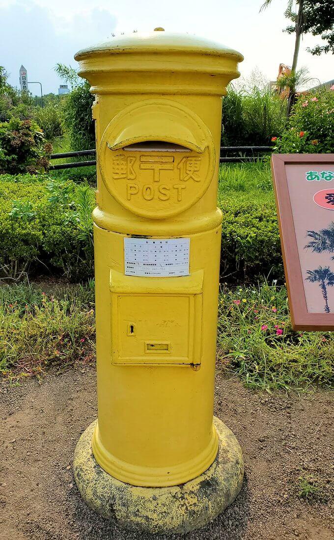 西大山駅に設置されている黄色いポスト
