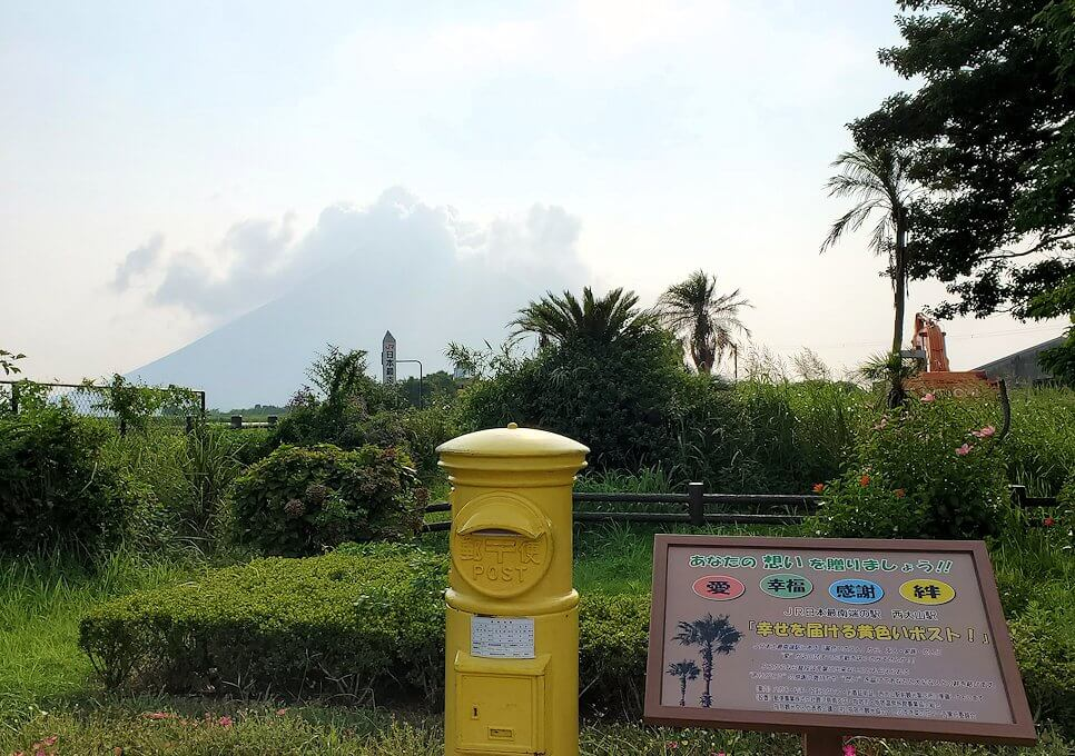 西大山駅に設置されている黄色いポストと開聞岳