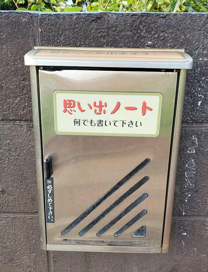 JR最南端「西大山駅」のホームにあった思い出ノート