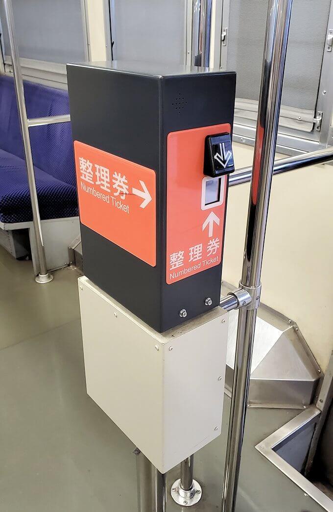 電車内の乗車券機
