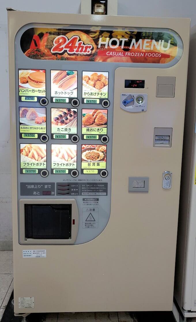 鹿児島中央駅内にあった、食べ物の自動販売機