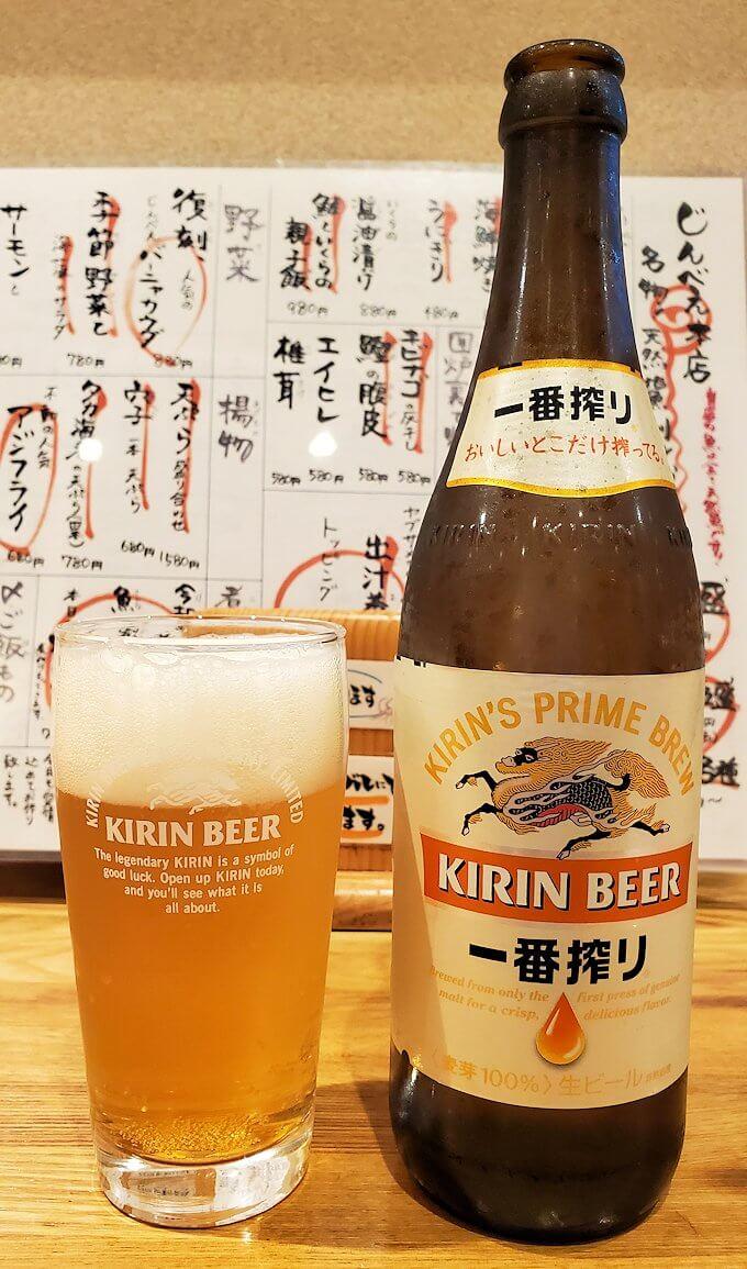 鹿児島市内にある居酒屋「じんべえ」の瓶ビール