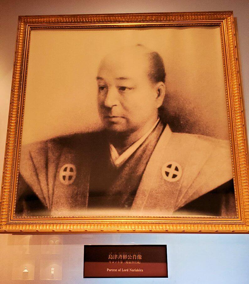 照国神社内資料館にある、島津斉彬公の肖像画