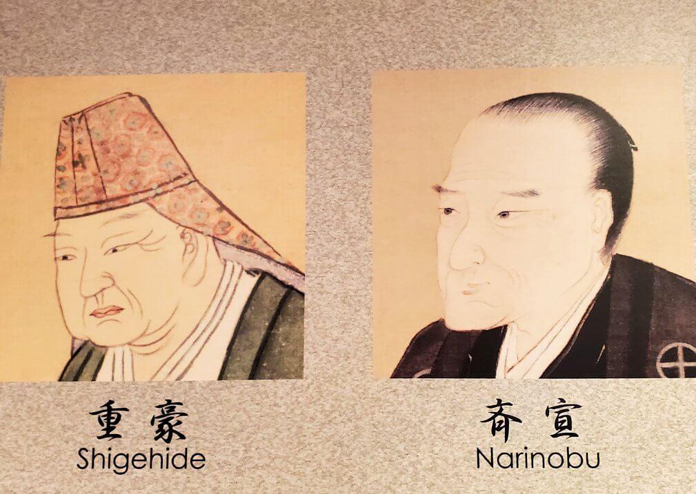 照国神社内資料館にある、島津家の重豪の肖像