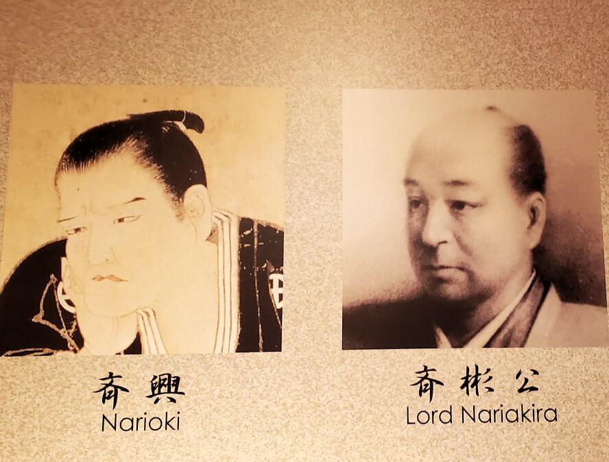 照国神社内資料館にある、島津家の斉興の肖像