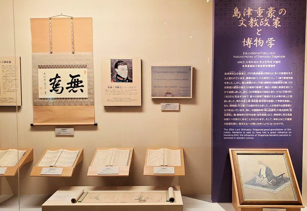 照国神社内資料館にある、島津家の品々