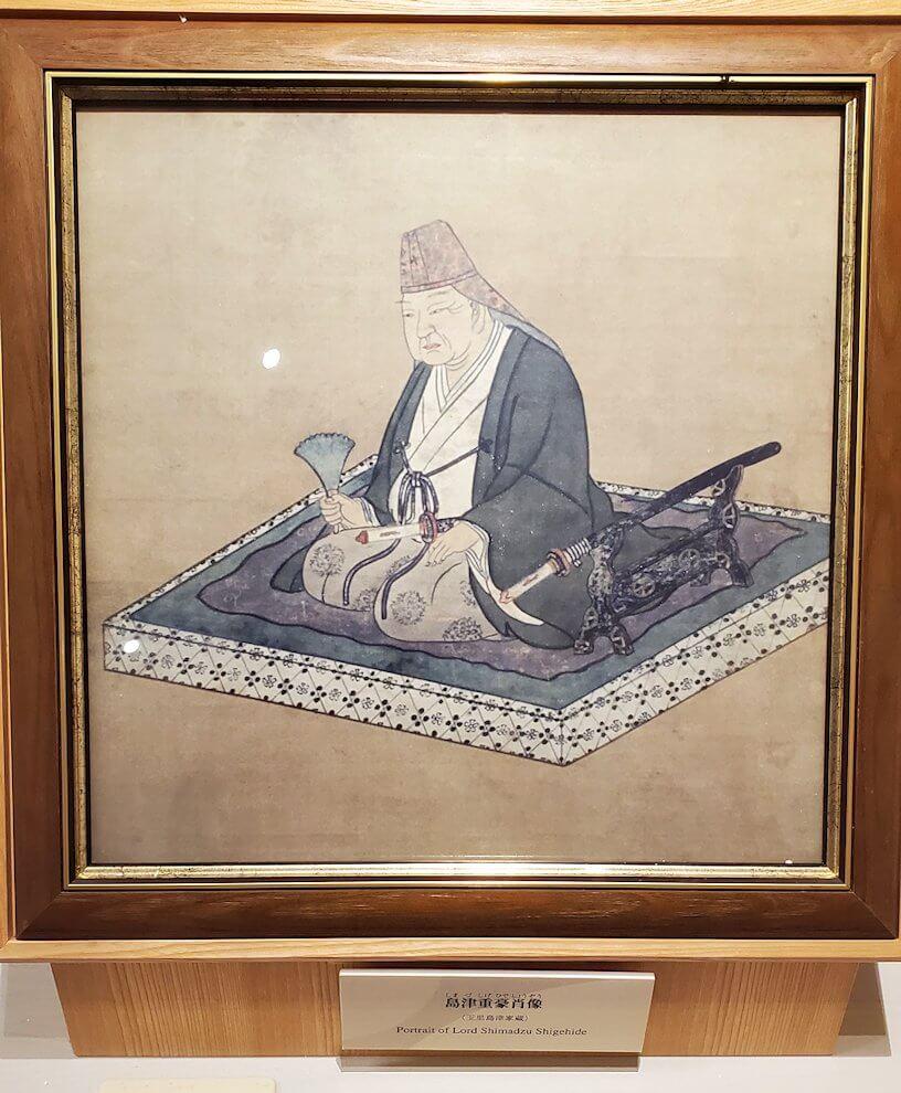 島津重豪の肖像画