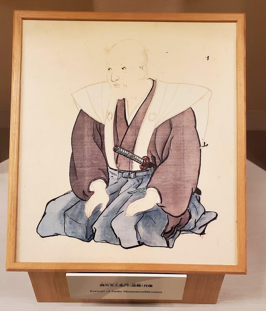 資料館にある調所笑左衛門の肖像画