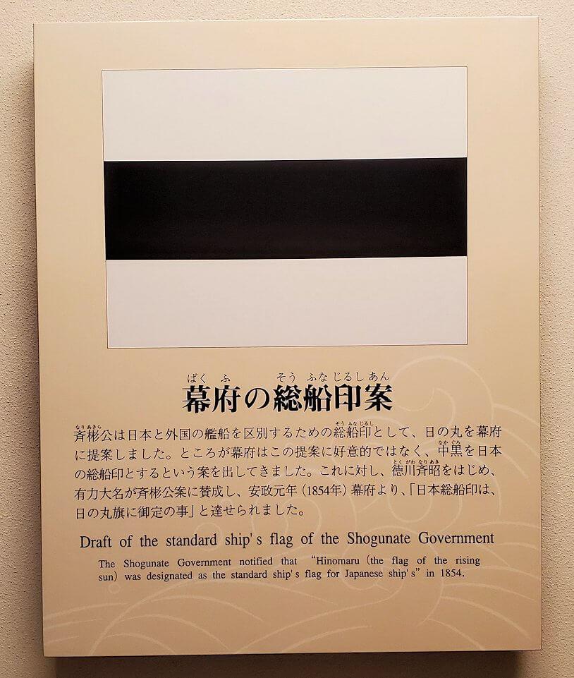 日の丸国旗原案の黒デザイン