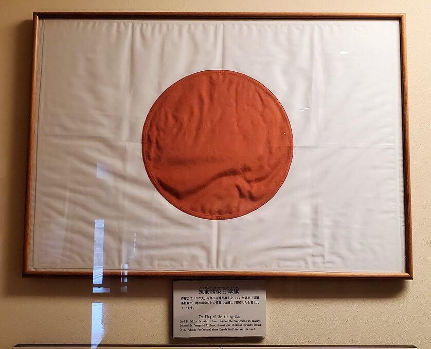島津斉彬が考案した日の丸国旗