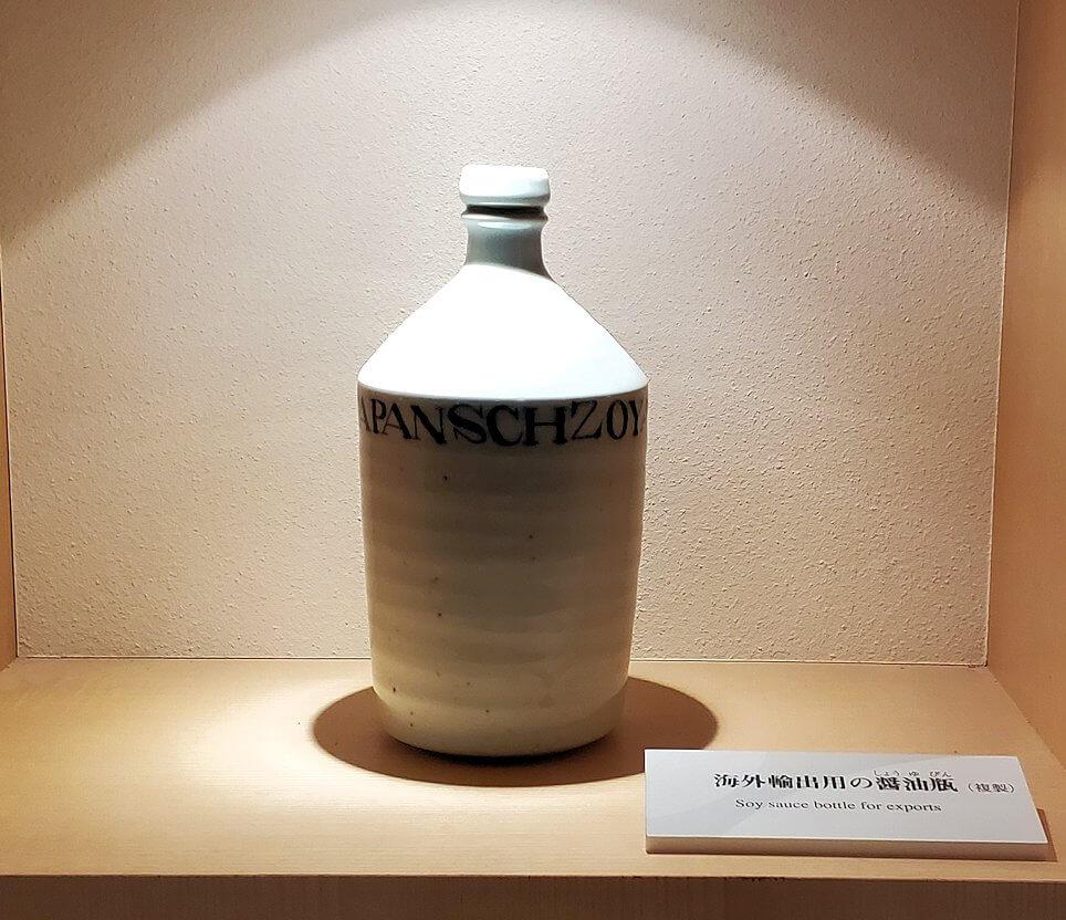 島津斉彬時代に造られた壺