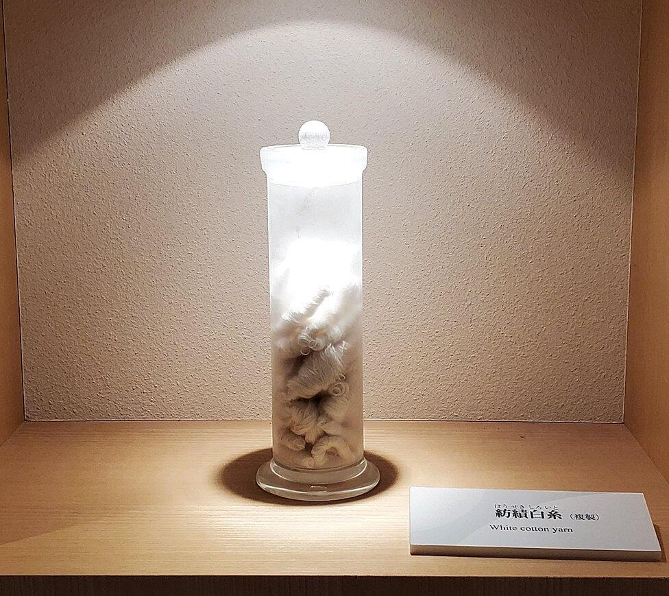 島津斉彬時代に造られた生糸
