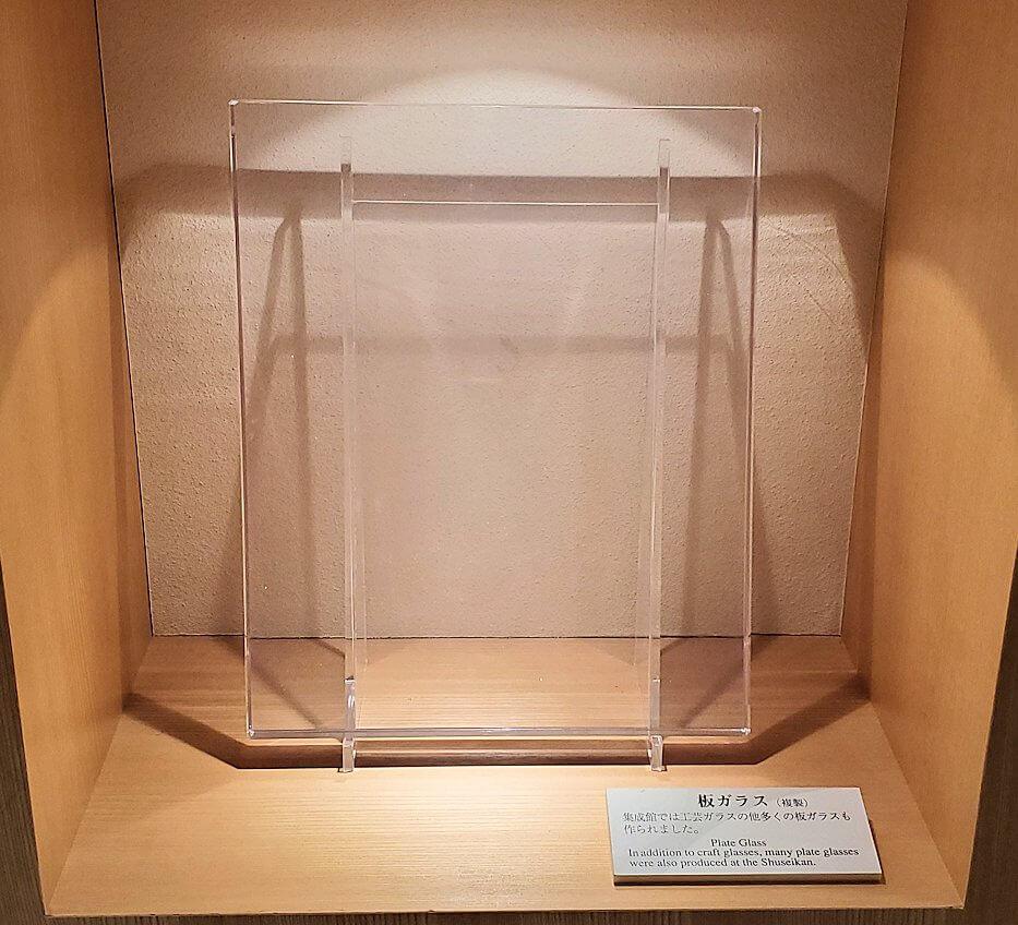 島津斉彬時代に造られたガラス