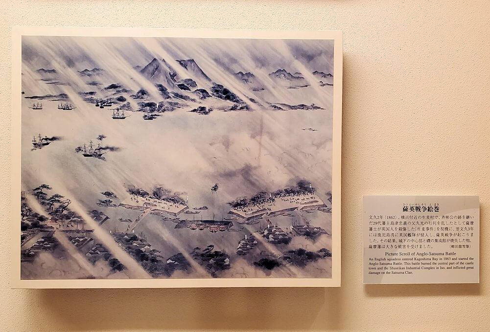 薩英戦争の様子を描いた絵