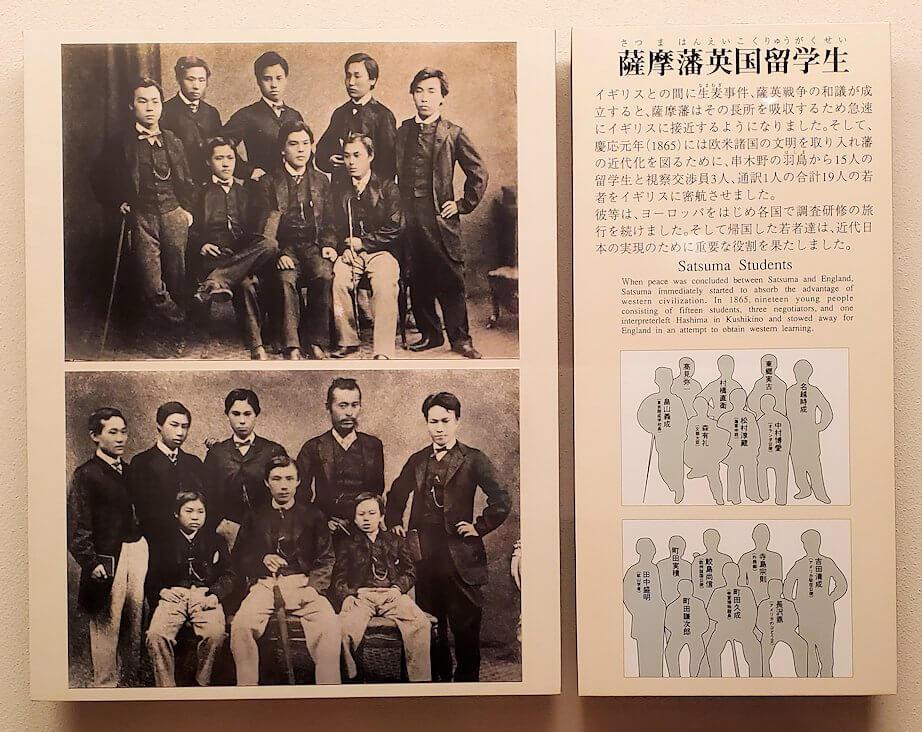 薩摩藩からヨーロッパに送られた若者たち