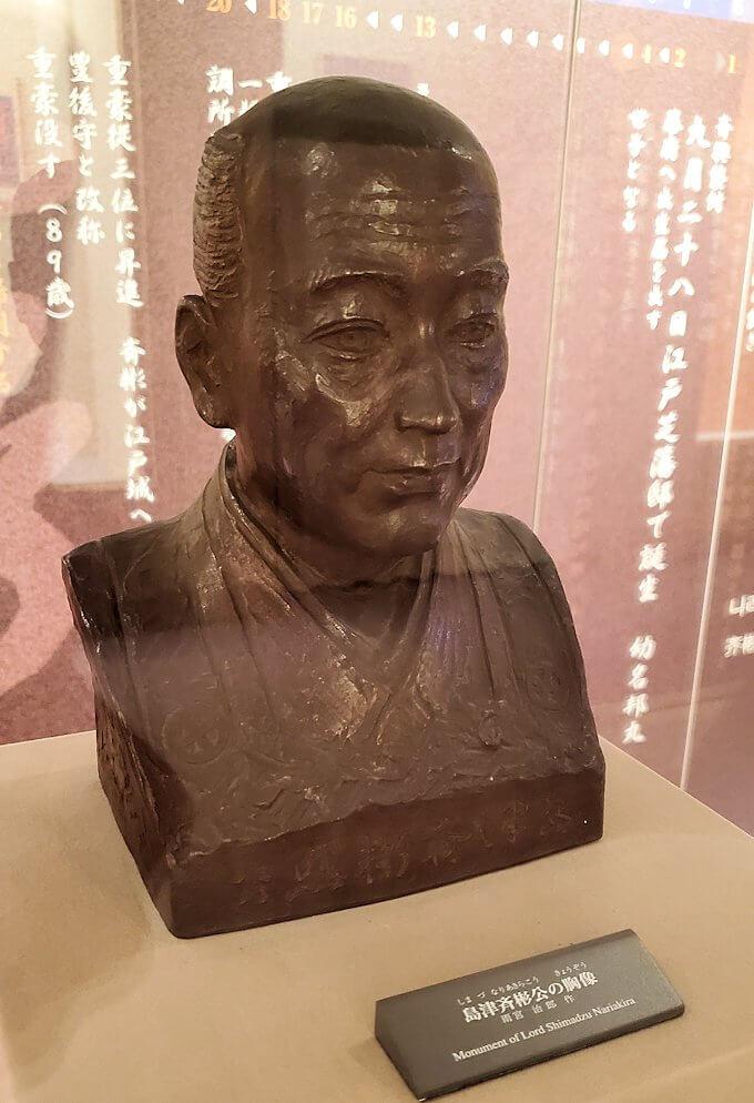 島津斉彬の胸像
