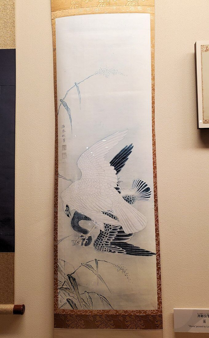 斉彬公自筆の絵画