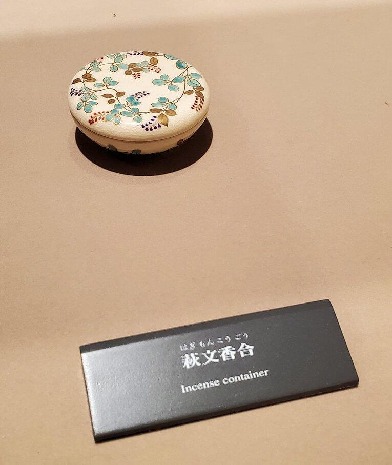 照国資料館にある、薩摩焼の作品1