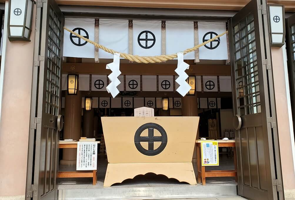 照国神社の社殿1
