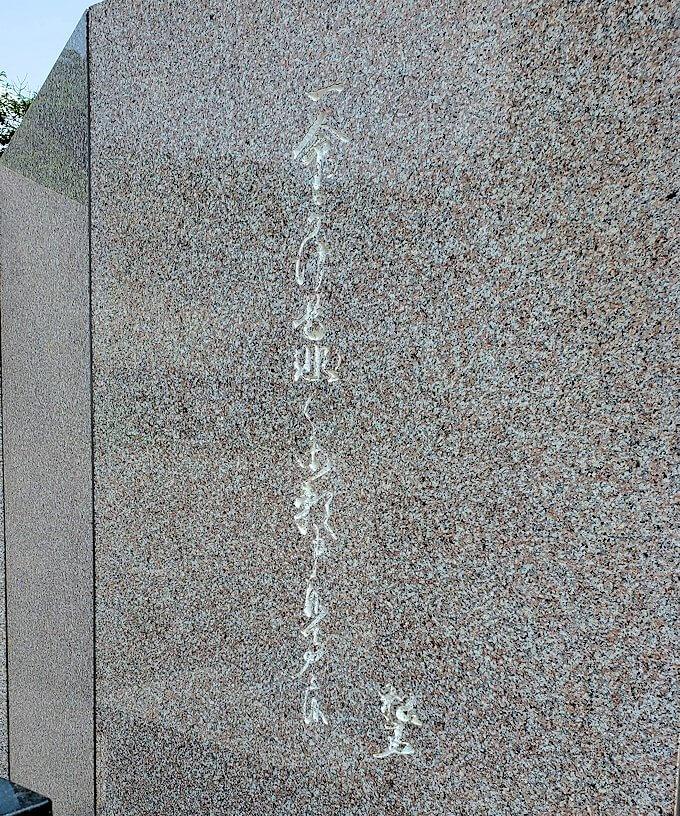 鶴丸城跡地にある篤姫の像2