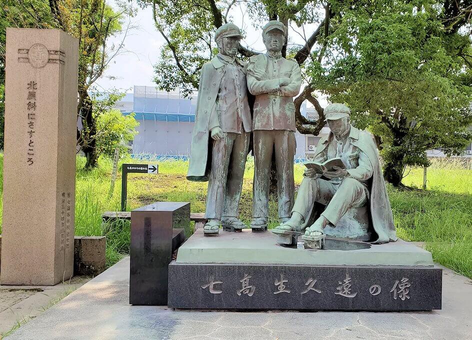 鶴丸城跡地にある七高生久遠の像