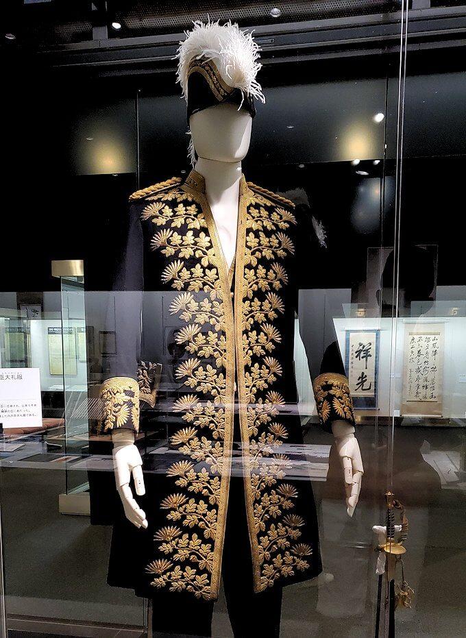 黎明館にある、西洋風の衣装