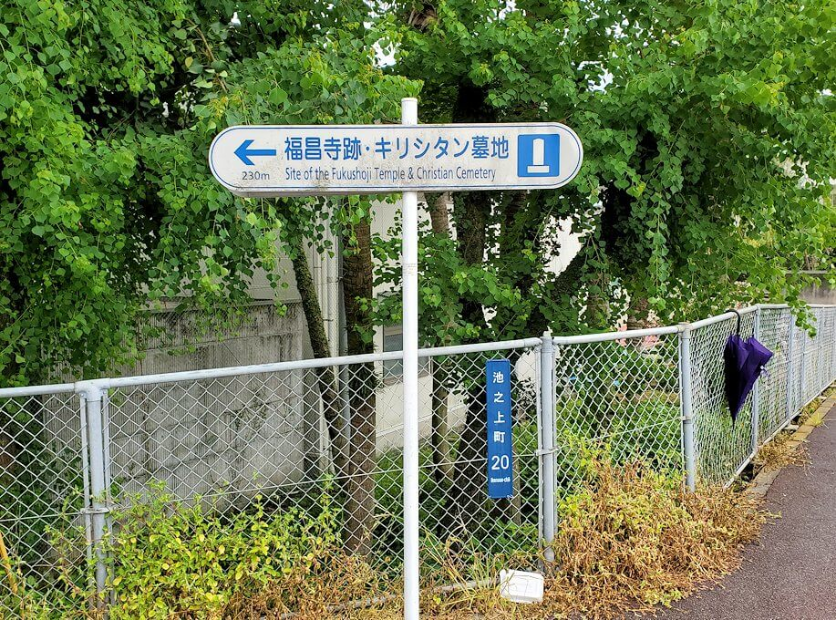 福昌寺跡近く