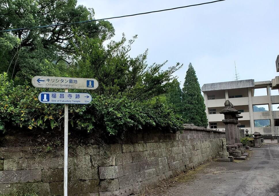 福昌寺跡へ繋がる道を進む