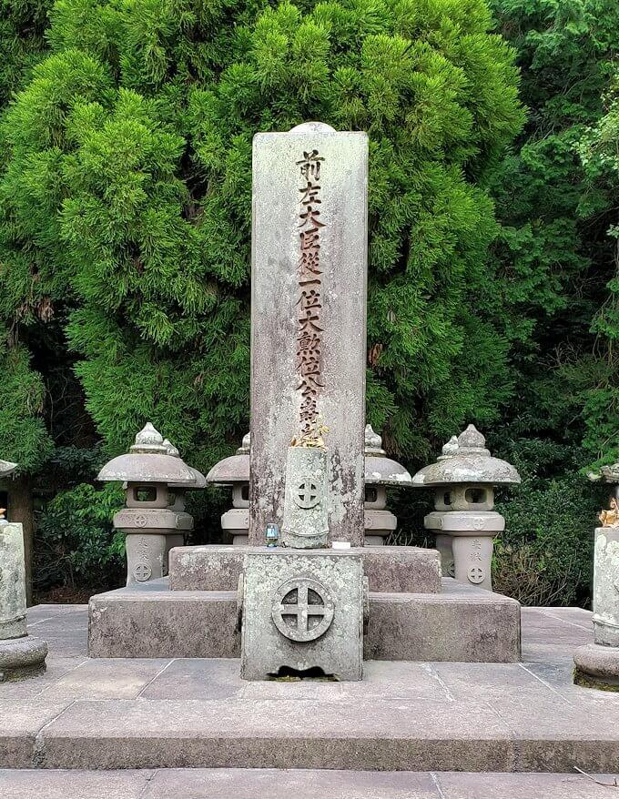 福昌寺跡の島津家お墓の久光の墓3
