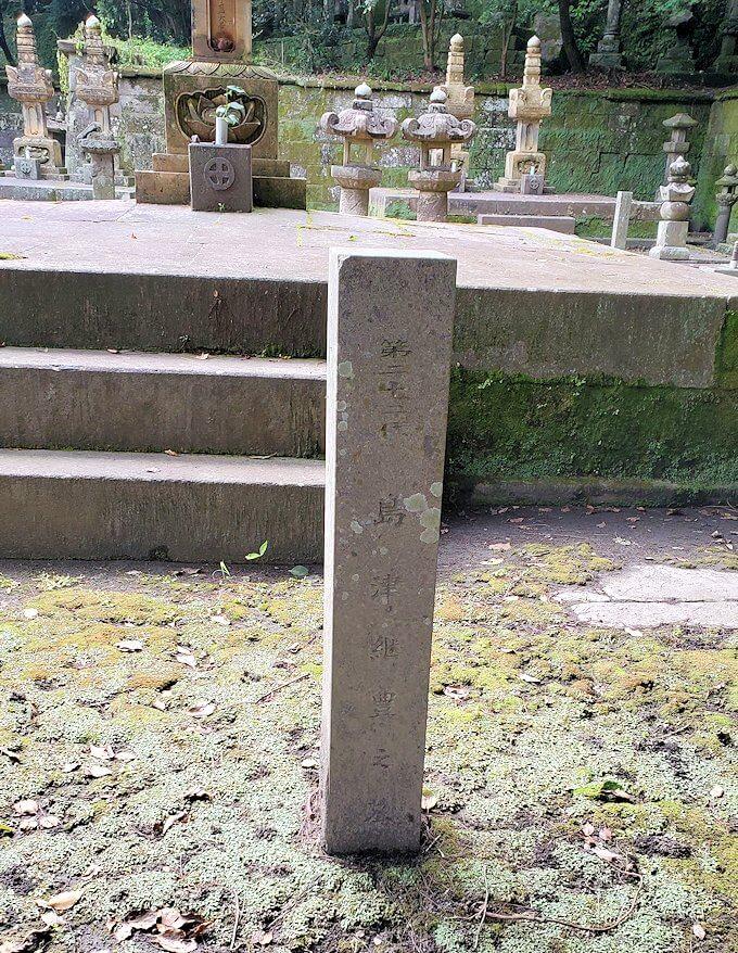 福昌寺跡の島津家お墓を見て回る3