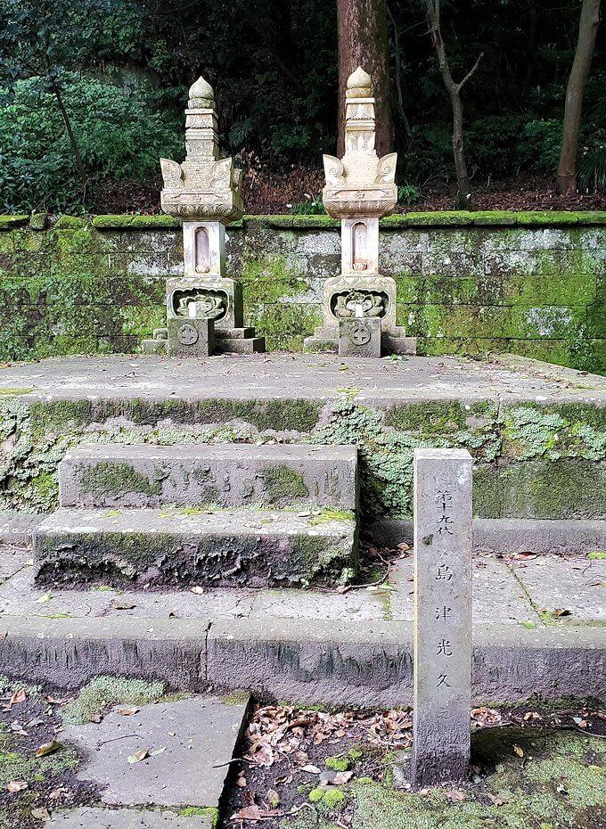 福昌寺跡の島津家お墓を見て回る4