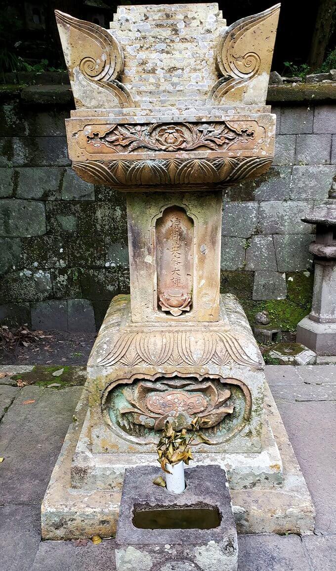 福昌寺跡で島津斉彬公のお墓を発見4