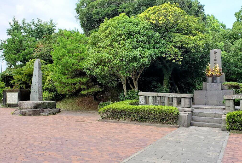 多賀城公園に到着