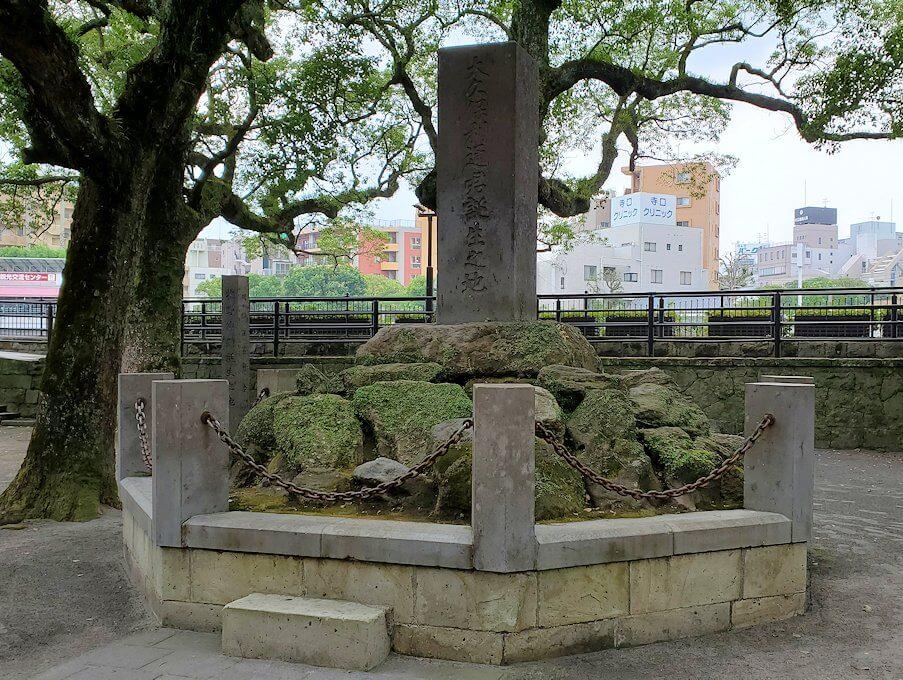 鹿児島市内「維新ふるさとの道」にある、大久保利通生い立ちの地の記念碑2