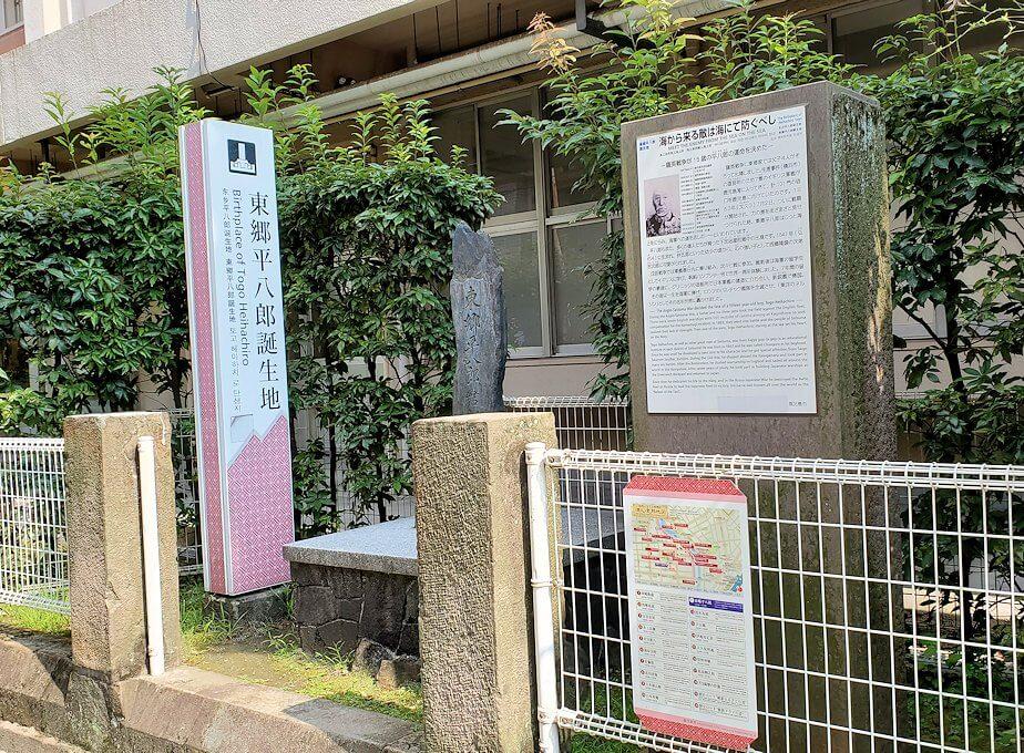 鹿児島市内にある東郷平八郎元帥の生誕の地