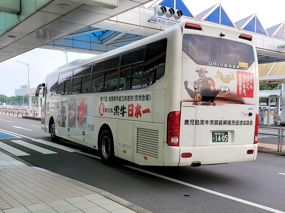 鹿児島空港に到着したリムジンバス