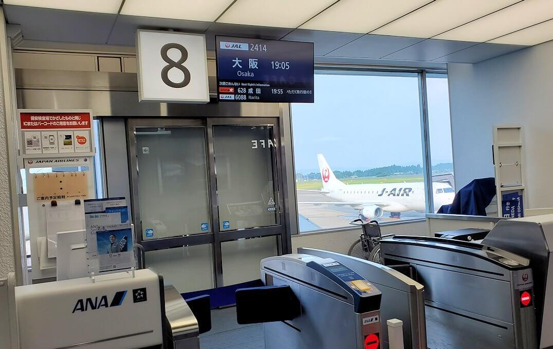 鹿児島空港のターミナル