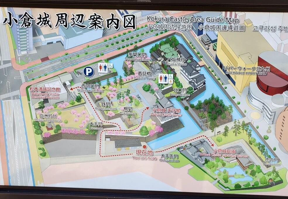 小倉城敷地内の見取り図
