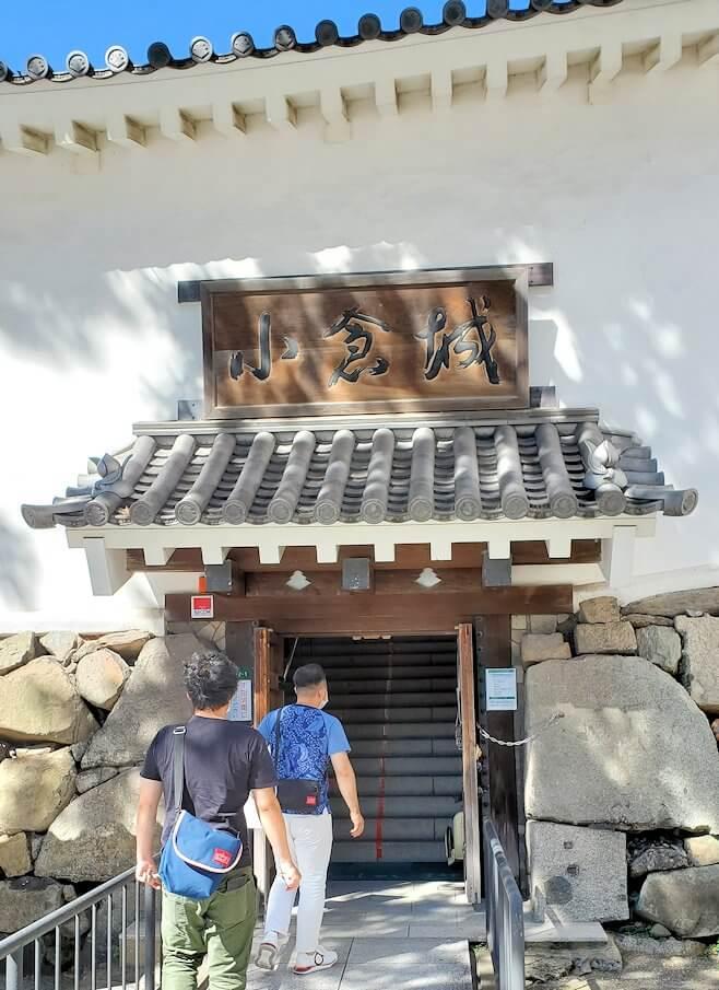 小倉城に入ります