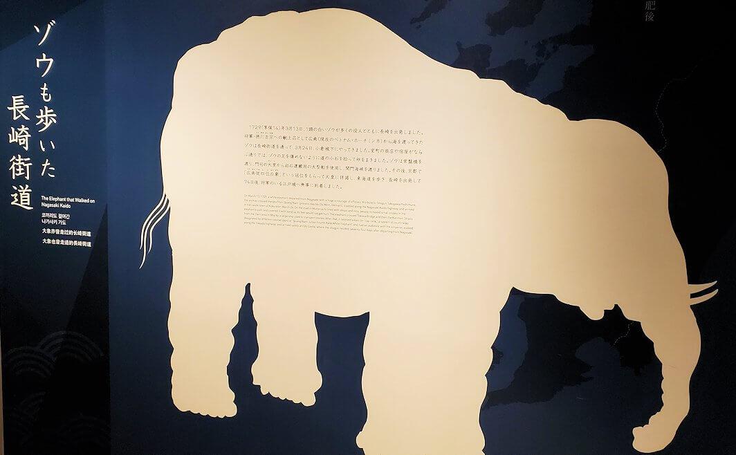小倉城内にある最初に連れてこられたゾウの説明