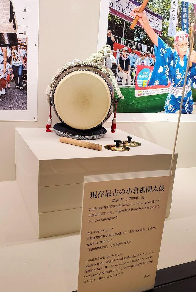 小倉城内にある、祭太鼓の写真-1